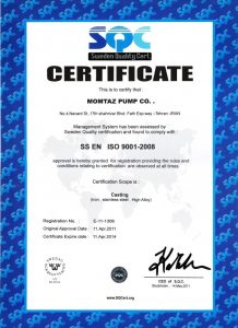 ISO 9001-9008 Casting