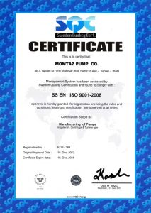 ISO9001-2008 Manufacturing of Pumps